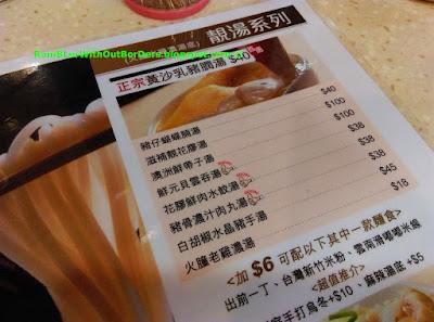 Menu, Trusty Gourmet, Wanchai, Hong Kong