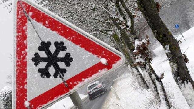 Ενημέρωση από την Περιφέρεια για την κατάσταση στο οδικό δίκτυο της Πελοποννήσου
