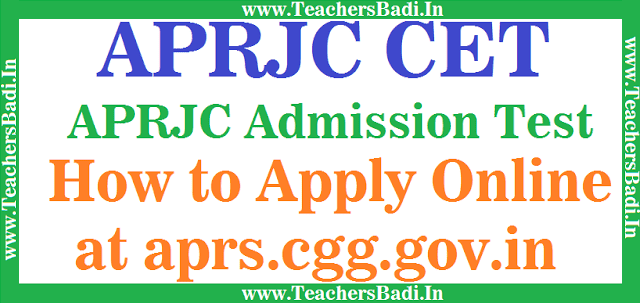 APRJC CET 2017|APRJC Admission Test 2017,How to Apply Online at aprs.cgg.gov.in?