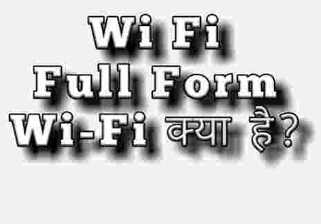 What is the full form of wifi in hindi mean. Wifi full form in English. Wifi full form in hindi. Wifi kya hai. Wi-Fi kya hai.