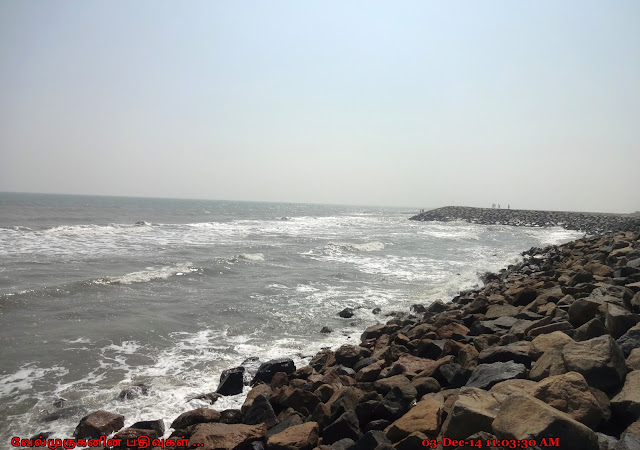 Kaveripoompattinam Beach