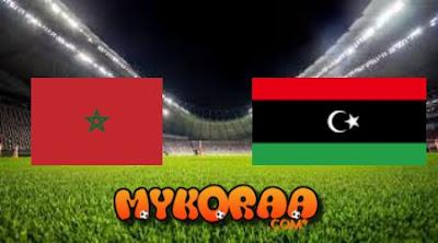 بث مباشر وحصري لمباراة منتخبين المغرب وليبيا 11/10/2019
