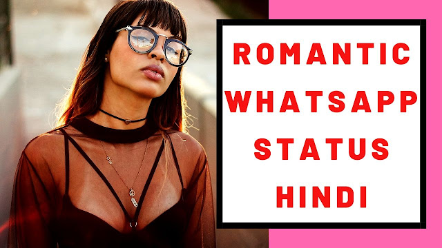 romantic whatsapp status hindi,romantic status, WhatsApp status for romantic, romantic Whatsapp status,