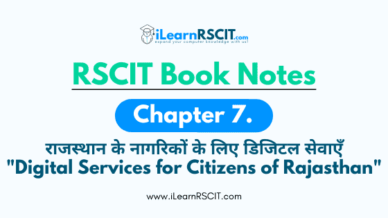Rscit Book Lesson,Rscit Book Lesson Notes,Rscit Book Lesson Notes Number 7,Rscit Book Lesson Notes Number 7 In Hindi,Notes Of Rscit Book In Hindi,Rkcl New Book Notes In Hindi Lesson 7,Rscit New Book Notes In Hindi Lesson,Notes Of Rscit Book Lesson 7,Download Rscit Notes,Rscit Book Notes In Hindi Pdf,Lesson -7,Part- 1 And 2.
