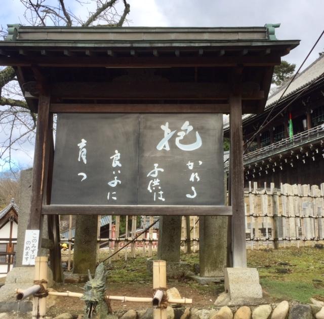 奈良倶楽部通信 part:II: 年の瀬に「仏名会」のこと*
