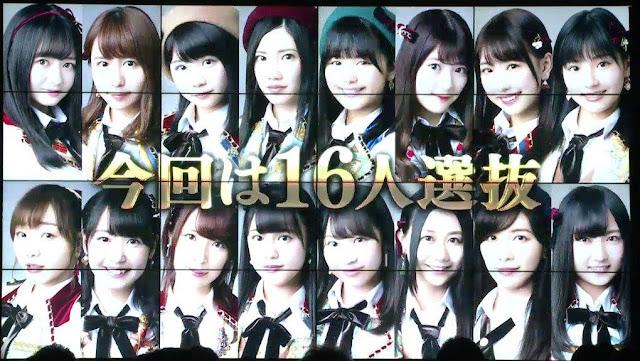ske48 igai ni mango single senbatsu members