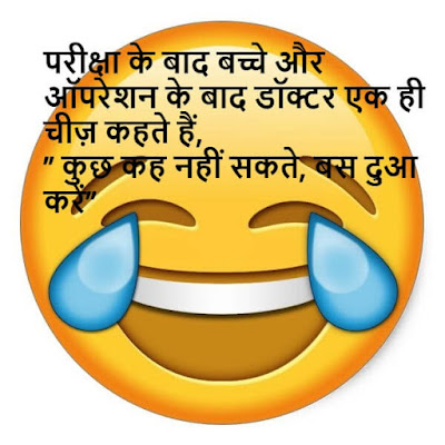 funny status lines