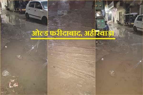 faridabad-old-ahirwada-area-no-development-work