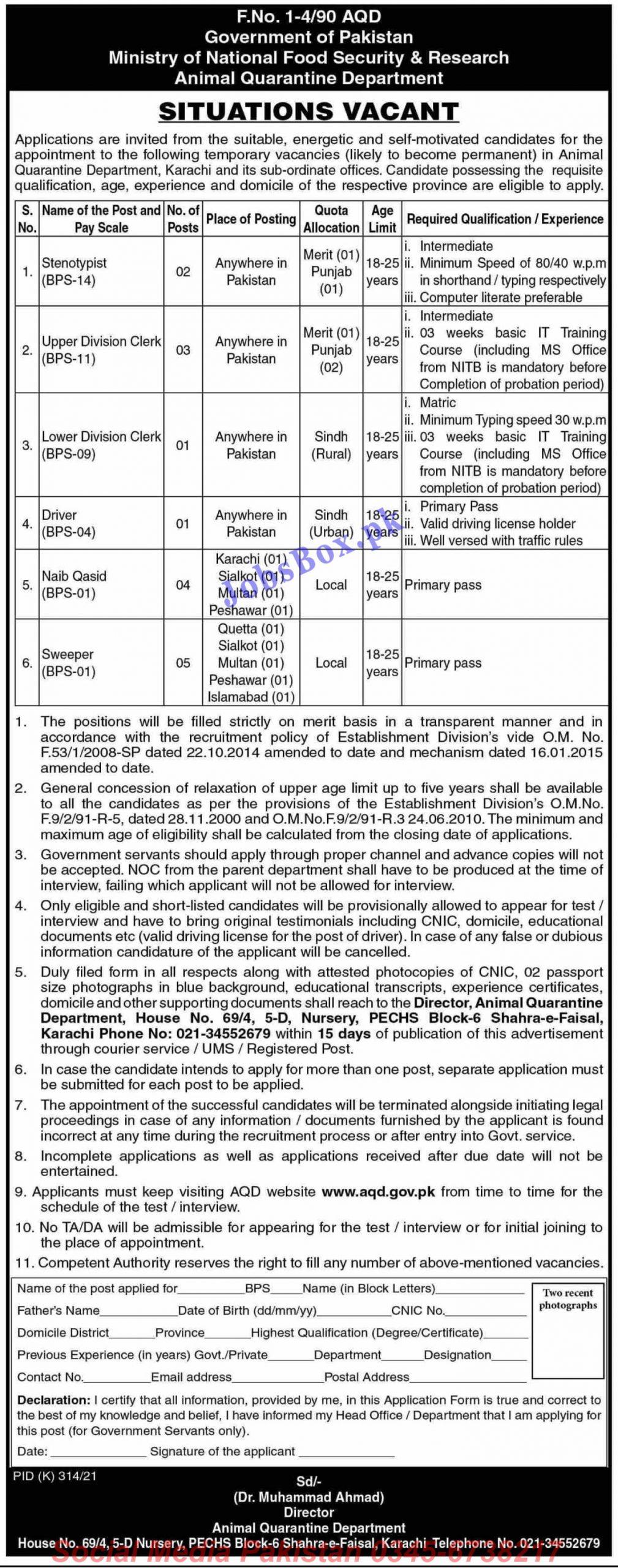 Animal Quarantine Department AQD Karachi Jobs 2021 – Application Form
