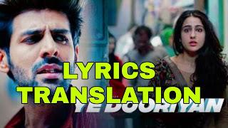 Yeh Dooriyan Lyrics in English | With Translation | – Love Aaj Kal 2 | Mohit Chauhan