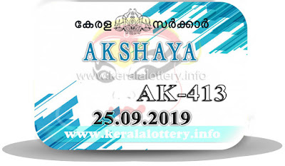 KeralaLottery.info, akshaya today result: 25-09-2019 Akshaya lottery ak-413, kerala lottery result 25-09-2019, akshaya lottery results, kerala lottery result today akshaya, akshaya lottery result, kerala lottery result akshaya today, kerala lottery akshaya today result, akshaya kerala lottery result, akshaya lottery ak.413 results 25-09-2019, akshaya lottery ak 413, live akshaya lottery ak-413, akshaya lottery, kerala lottery today result akshaya, akshaya lottery (ak-413) 25/09/2019, today akshaya lottery result, akshaya lottery today result, akshaya lottery results today, today kerala lottery result akshaya, kerala lottery results today akshaya 25 09 19, akshaya lottery today, today lottery result akshaya 25-09-19, akshaya lottery result today 25.09.2019, kerala lottery result live, kerala lottery bumper result, kerala lottery result yesterday, kerala lottery result today, kerala online lottery results, kerala lottery draw, kerala lottery results, kerala state lottery today, kerala lottare, kerala lottery result, lottery today, kerala lottery today draw result, kerala lottery online purchase, kerala lottery, kl result,  yesterday lottery results, lotteries results, keralalotteries, kerala lottery, keralalotteryresult, kerala lottery result, kerala lottery result live, kerala lottery today, kerala lottery result today, kerala lottery results today, today kerala lottery result, kerala lottery ticket pictures, kerala samsthana bhagyakuri