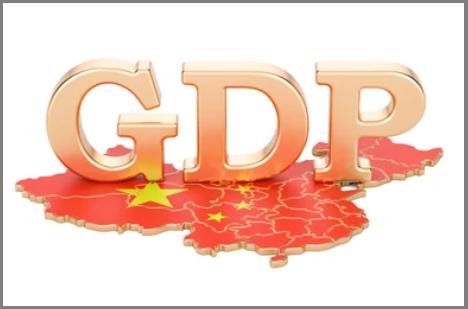 الناتج المحلي الإجمالي السنوي فى الصين وتأثيره على الذهب والعملات