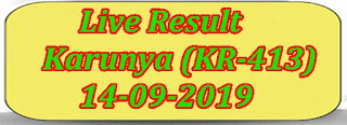 Kerala Lottery Result Today 14/09/2019 Karunya (KR-413)