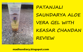 patanjali saundarya aloe gel review