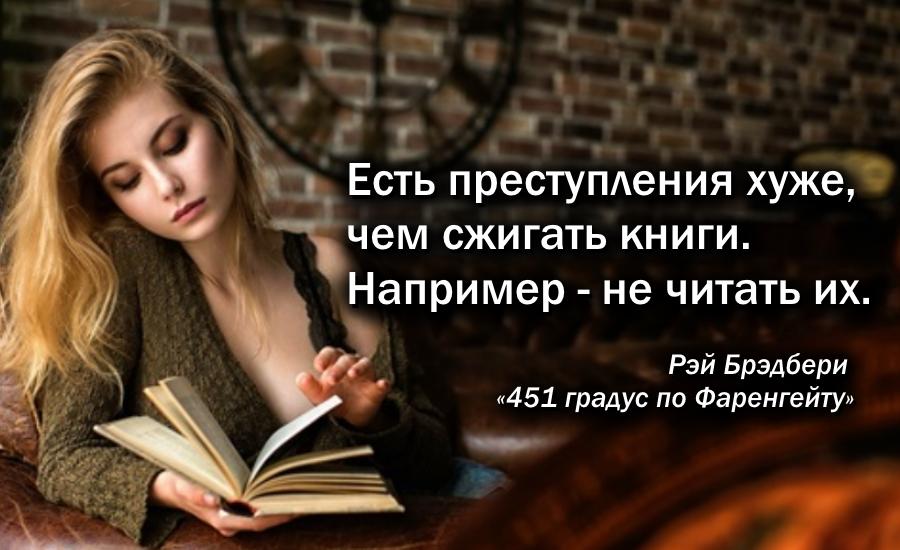 ТОП- 10 Популярных Цитат Из Книг