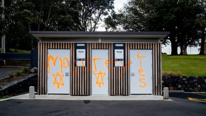 Antisemitic Graffiti On ōwairaka Mt Albert Targets Tupuna Maunga Authority Chair Paul Majurey Abhorrent Act Monitoring Antisemitism Worldwide