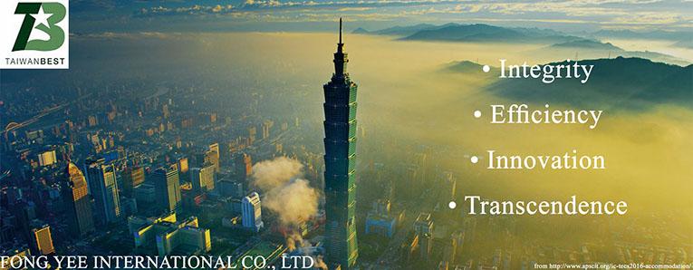 the best in Taiwan, Taiwan Best