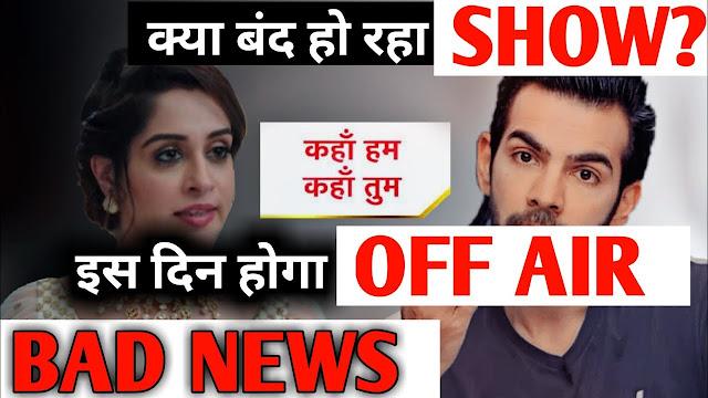 """Sad News : Karan  And Dipika Kakkar's Show  """" Kahaan Hum Kahaan Tum """" To Go Off Air Soon"""