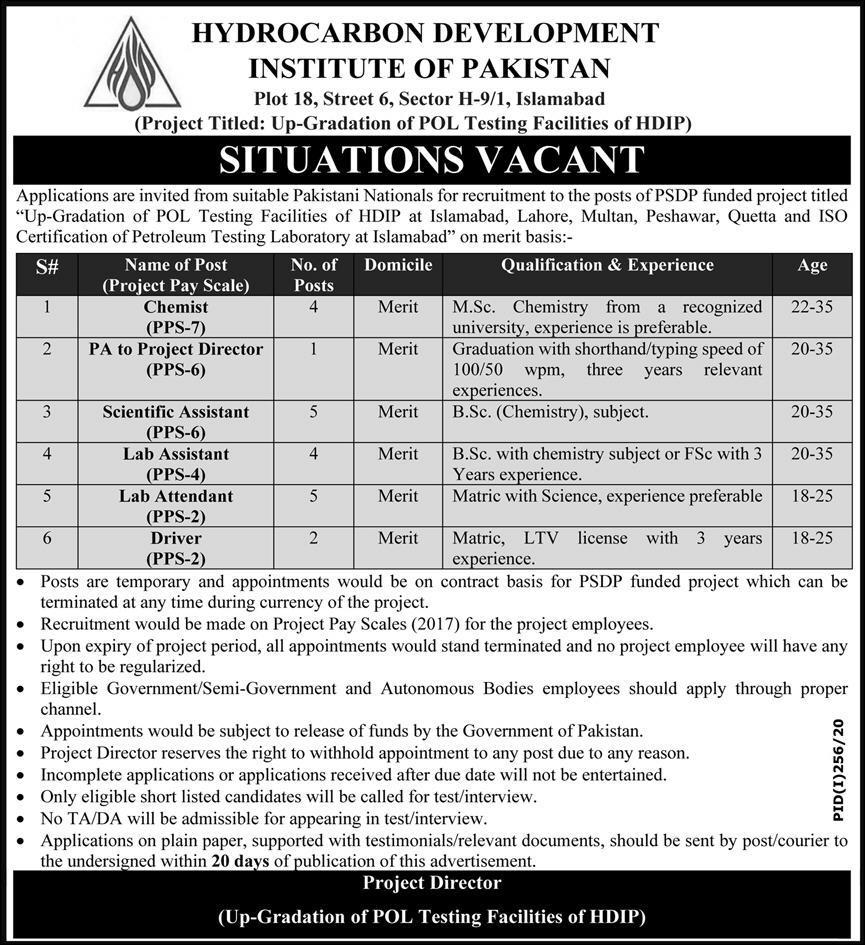 Hydrocarbon Development Institute of Pakistan Islamabad Jobs