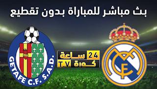 مشاهدة مباراة خيتافي وريال مدريد بث مباشر بتاريخ 04-01-2020 الدوري الاسباني