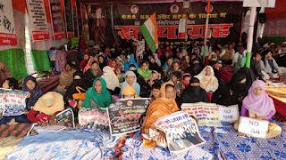नागरिकता कानून लाकर आरक्षण समाप्त करने की साजिश- गंगा प्रसाद गंगेश,सत्याग्रह आंदोलन 32 वें दिन भी जारी।