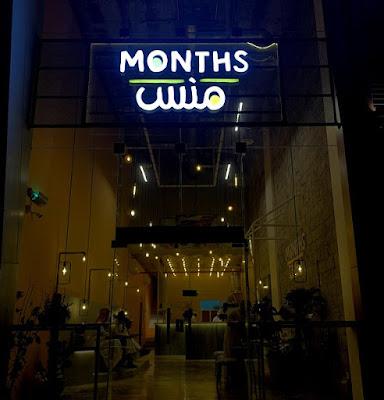 مطعم منس شاورما | المنيو واوقات العمل والعنوان