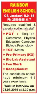 Rainbow English School New Delhi Teachers Job Vacancy 2019