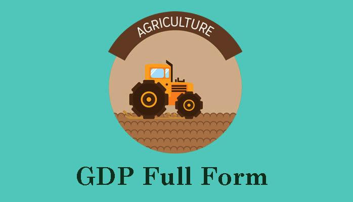 GDP full form meaning in Hindi - जीडीपी क्या है?