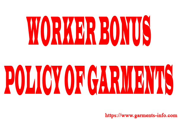 worker and staff bonus policy of garments,bonus, pf(provident fund) all details of employee & employer,inhumation,walmarting,supermarket,domesticnews,bonua,granitic,waiter's tip,gratuitous,inveterate,irradiate,kory lundberg,harangue,service gratuity,garrulous,impulsive,intricate,ingenious,gratification,all about gratuity,how to calculate gratuity,labour laws,philippine police