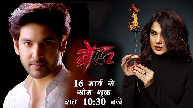 Good NEws : Jennifer Winget-Shivin Narang's Beyhadh 2 new timing changes in show