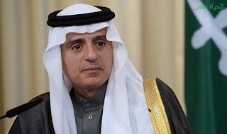 عادل الجبير يتكلم عن الدور السعودي تجاه الأزمة السورية واللاجئين السوريين.
