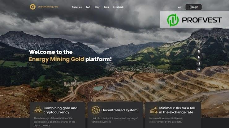 Energy Mining Gold обзор и отзывы проекта