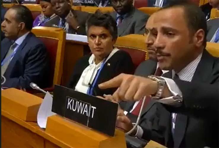 ketua parlemen kuwait