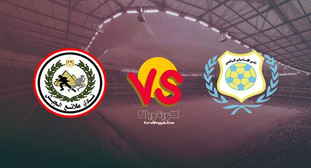 نتيجة مباراة الإسماعيلي وطلائع الجيش اليوم 23 أغسطس 2021 في الدوري المصري