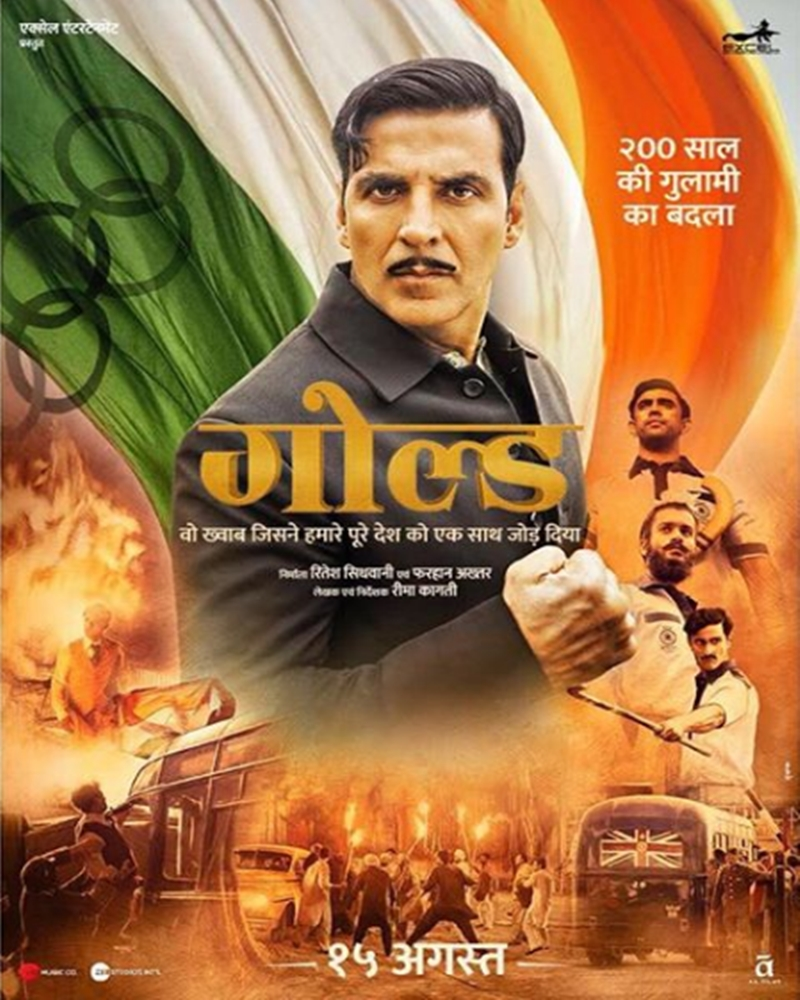 Gold (2018) Hindi [Audio Cleaned] New 1-3 Pre-DVDRip x264 1.45GB