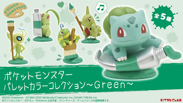 Kitan Club Pokemon Palette Green
