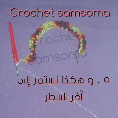 طريقة كروشيه الوردة الملفوفة . Crochet Flower 3D.Crochet Flower. How to crochet a flower tutorial . كروشيه الورده الملفوفه  . بترون الوردة الملفوفة . كروشية ورود . ورود كروشيه طبقات.  طريقة عمل وردة بالكروشيه. بالخطوات والصور  وردة كروشيه طبقات . طريقة عمل وردة بالكروشيه بالتفصيل . طريقة عمل وردة بالكروشيه خطوة بخطوة.  طريقة عمل وردة الجوري بالكروشيه.  طريقة عمل وردة بالكروشيه للمبتدئين بالصور . ورود كروشية بروش .كروشيه الورده المجسمه . طريقة عمل ورده كروشيه ملفوفه .