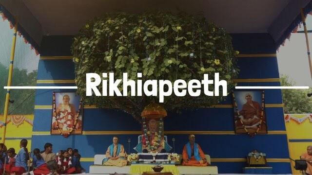 Rikhiapeeth Ashram Rikhia