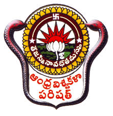 Andhra University Degree Results 2017, AU UG PG Results