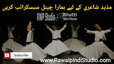 Latest news about pakistan in urdu & all around the world news providing by Rawalpindi Studio.