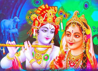 Radha Krishna Ashtakam