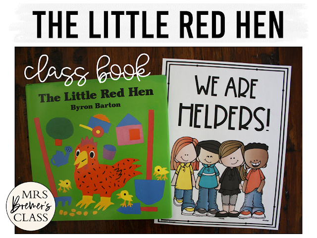 Little Red Hen book study literacy unit with Common Core aligned companion activities, class book, and craftivity Kindergarten and First Grade