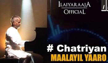 Maalayil Yaaro Song | Chatriyan Tamil Movie | Vijayakanth | Bhanupriya | Revathi | Ilaiyaraaja