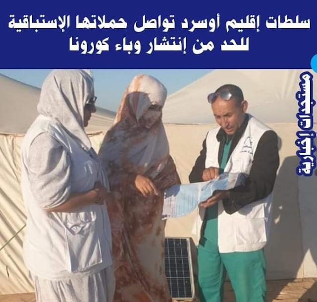 أوسرد : سلطات إقليم  تواصل حملاتها الاستباقية ضد انتشار فيروس كورونا