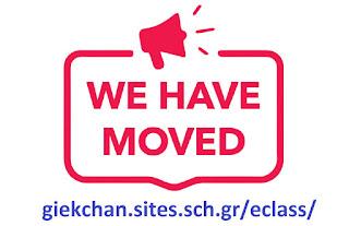 https://giekchan.sites.sch.gr/eclass/