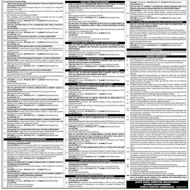 KPPSC Latest Jobs 2021 Ad No.   9 – KPPSC Educators Latest Jobs -  1800+ Posts online Apply