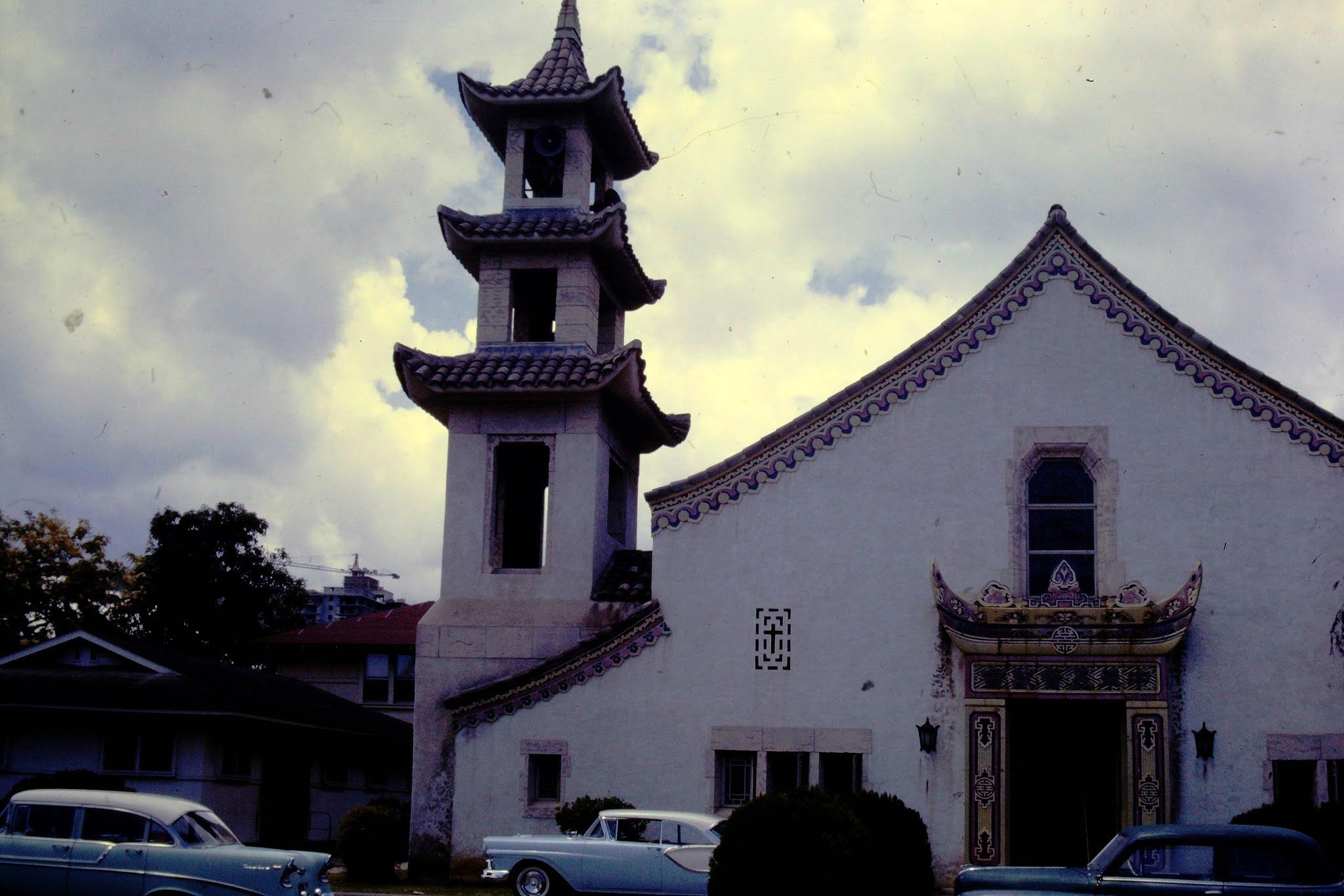 Chinese Christian Church - 1961