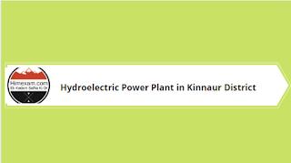 Hydroelectric Power Plant in Kinnaur District