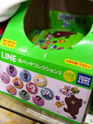 LINE Friends random pins at Kiddy Land Harajuku Japan