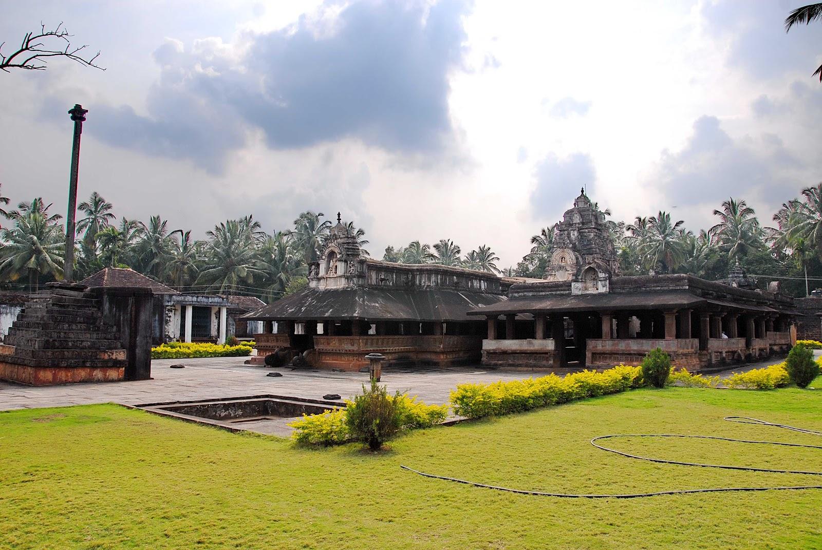 Priyayikoga: Lush Meaning In Kannada